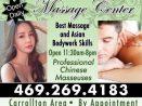 Massage-Center-Ad-FINAL-thumbnail