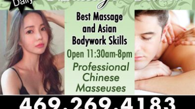 Massage-Center-Ad-FINAL-thumbnail